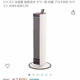 【新品・未開封】コイズミ 加湿器 KHM-4091/W