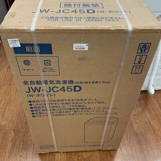 ハイアール 4.5㎏全自動洗濯機 JW-JC45D アウトレット品
