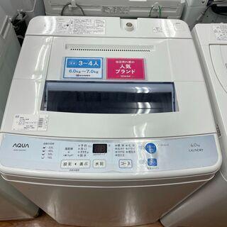 アクア 6.0KG全自動洗濯機 AQW-S60D 2015年製 ...