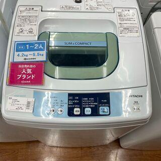 ヒタチ 5.0㎏全自動洗濯機 2014年製 NW-5TR ヤケ有