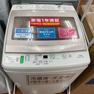 アクア 7.0㎏全自動洗濯機 2019年製 AQW-GS70G
