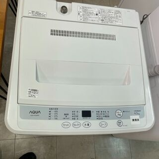 アクア 4.5㎏全自動洗濯機 2012年製 AQW-S45A