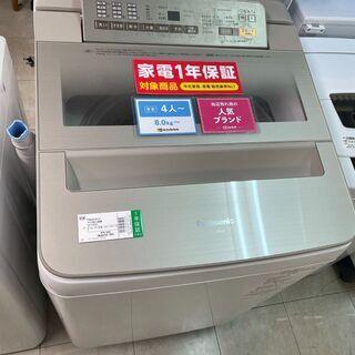 パナソニック 8.0kg 全自動洗濯機 NA-FA80H3 20...