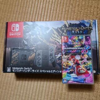 Nintendo Switchモンスターハンターライズスペ…