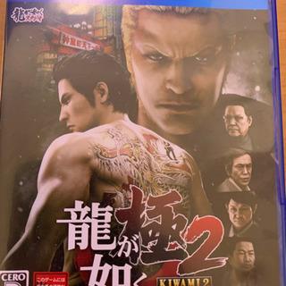 (PS4) 龍が如く極2