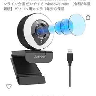 Aoboco webカメラ PCカメラ ウェブカメラ フルHD1...