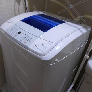 洗濯機 ★値下げ交渉可★