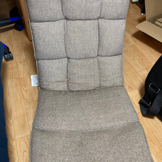 【ネット決済】1人用座椅子