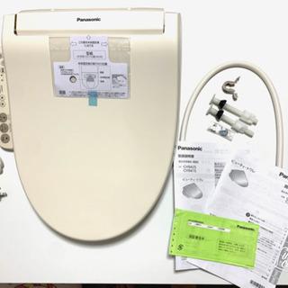 【新品未使用】ウォシュレット 温水洗浄便座 CH941SP…