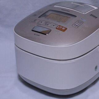 東芝 IH圧力炊飯器 5.5合炊き