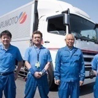 【未経験者歓迎】カゴテナー配送 大型10tトラックドライバー/正...