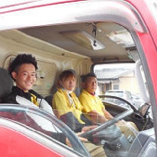 【マイカー通勤可】2t引越オートマトラックドライバー/正社員/那...
