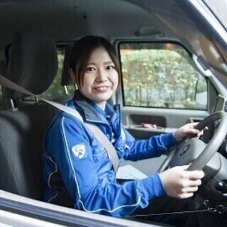 《AT免許でOK!》大手で安心★資格を活かせる高時給の軽四ドライ...