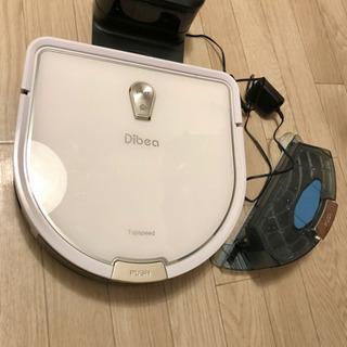 【お話中】ロボット掃除機 Dibea D960  吸引+水拭き
