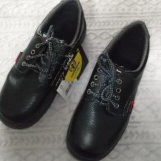 新品安全靴 🥾 26.5cm👟