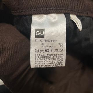【ネット決済】GU ワークパンツ