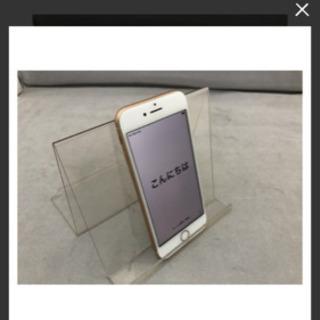中古 iPhone8 64GB ゴールド SIMフリー