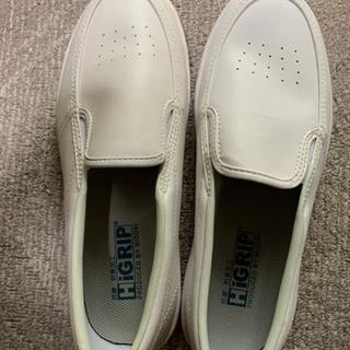 【ネット決済・配送可】作業用靴