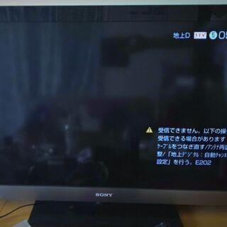 【商談中】SONY BRAVIA 液晶TV40インチ