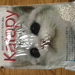 【ネット決済】猫用トイレ砂(カタピー)