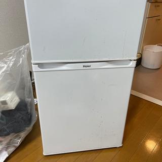 ハイアール冷蔵庫0円