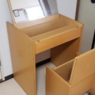 無印 ドレッサー  - 家具