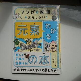 【ネット決済・配送可】新品未開封
