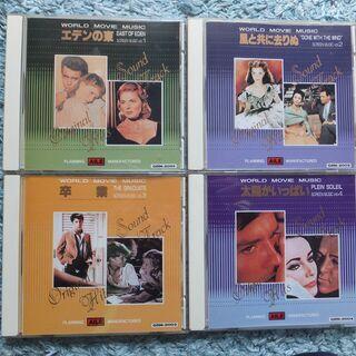音楽CD 世界映画音楽全集(10枚組)