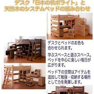 小島工芸おすすめセット デスク・ベッド編