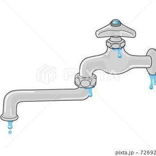 各所水栓水漏れ修理