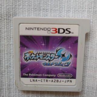 任天堂3DS  ソフトのみ
