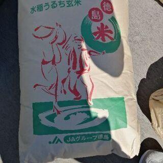 令和二年徳島産あきさかり 30Kg玄米