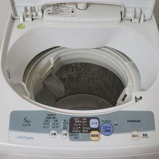 HITACHI 洗濯機 NW-5HR