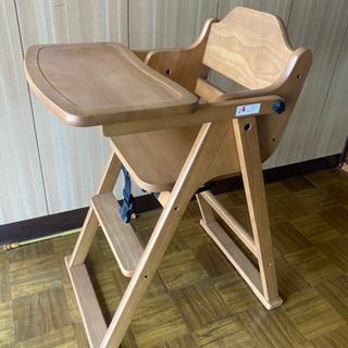 子供 椅子 木製 キッズチェア ハイチェア 木製 ベビーチ…