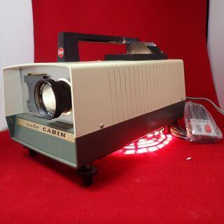 キャビン工業の「スライド映写機」