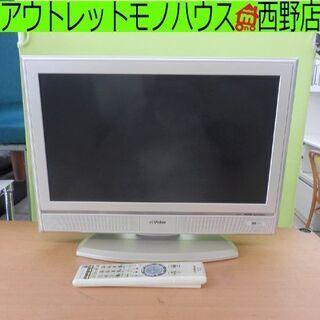 液晶TV 20インチ 2007年製 LT-20LC8-C TV ...