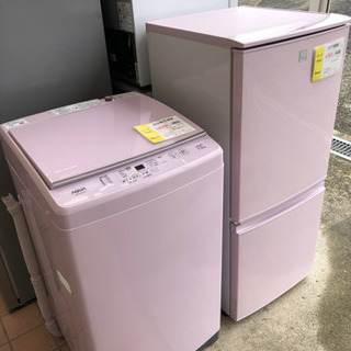 【ネット決済】全自動洗濯機 アクア 7kg