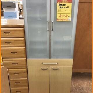 【引取限定】食器棚 縦長 灰×茶【小倉南区葛原東】