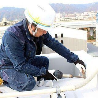 \ずっと続けられる仕事で腰を据えて働こう/離職率の低い防水工事ス...