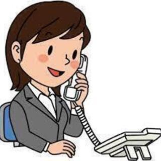 派)電話受付・データ入力【郡山市】