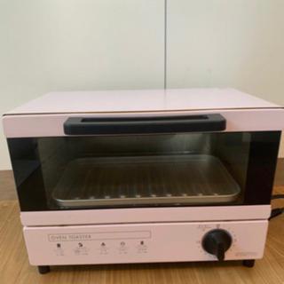 オーブントースター ピンク