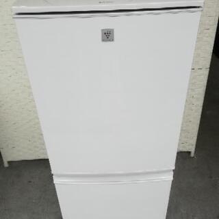 ⭐23区は送料無料!シャーププラズマ冷蔵庫がこの価格。絶対…