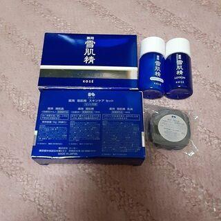 【ネット決済・配送可】雪肌精 スキンケアセット 2箱
