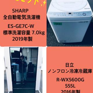 555L ❗️送料設置無料❗️特割引価格★生活家電2点セッ…