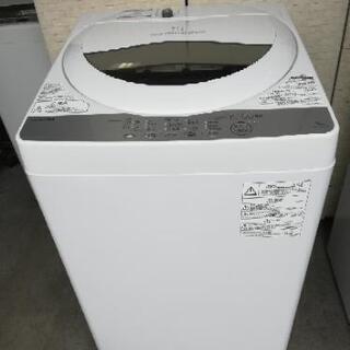 ⭐23区は送料無料!東芝製の洗濯機がこの価格。絶対おすすめ!! ...