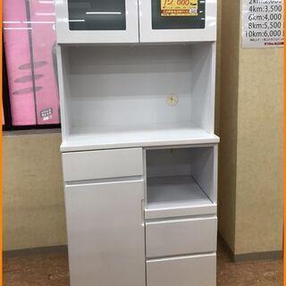 【引取限定】食器棚 白 ホワイト【小倉南区葛原東】