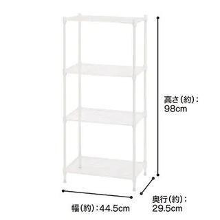 【ネット決済】スチールラック LT幅45cm 3段(WH)