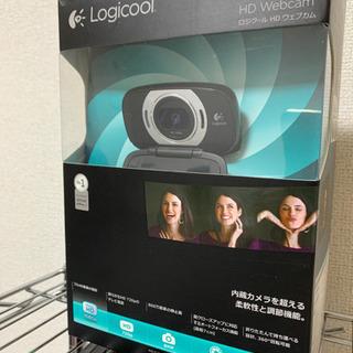 ウェブカメラ 一度のみ使用
