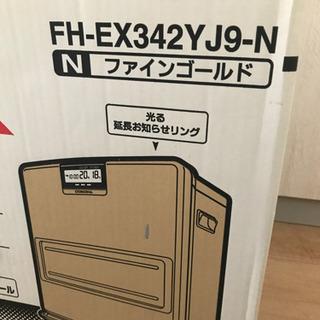 【ネット決済】石油ファンヒーター