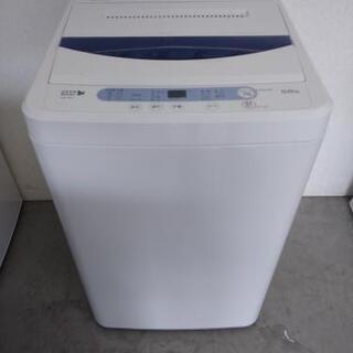 ☆激安☆美品☆HERB Relax 2018年製 洗濯機☺️